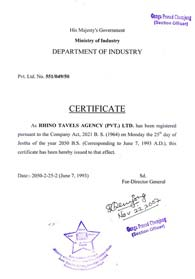 Ministry of Industry Department Certificate