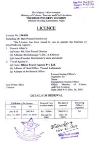Ministry of Culture, Tourism and Civil Aviation Tourism Industry Division Licence